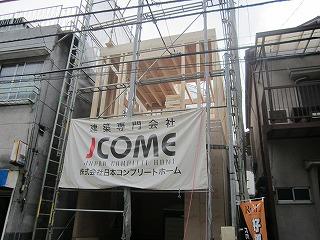板橋3丁目 001.jpg