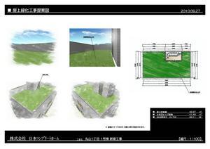 丸山1丁目1 スカイバルコニー.JPG