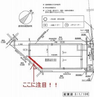 板橋3丁目 配置図訂正.jpg